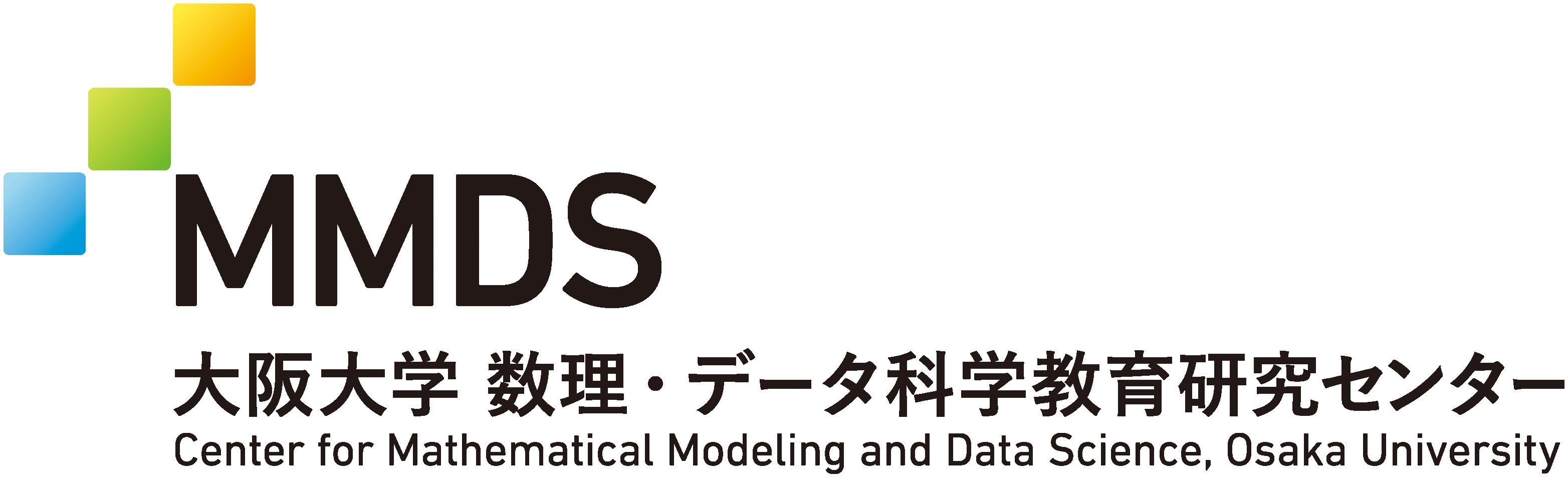 大阪大学 数理・データ科学研究センター